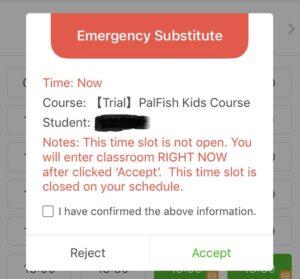Palfish pop-up